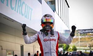 Vandoorne ends Super Formula spell in style
