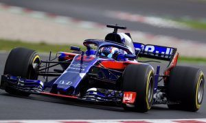 Toro Rosso hails remarkable engineering collaboration with Honda