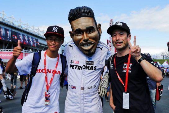 Mixed Race Japan Romania Pics Vc 1
