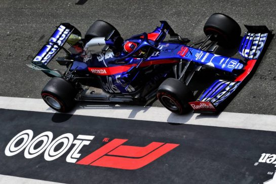 Daniil Kvyat (RUS) Scuderia Toro Rosso STR14. 13.04.2019. Formula 1 World Championship, Rd 3, Chinese Grand Prix, Shanghai, China, Qualifying Day.  - www.xpbimages.com, EMail: requests@xpbimages.com - copy of publication required for printed pictures. Every used picture is fee-liable. © Copyright: Bearne / XPB Images