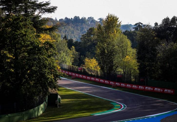 Track Atmosphere 30.10.2020. Formula 1 World Championship, Rd 13, Emilia Romagna Grand Prix