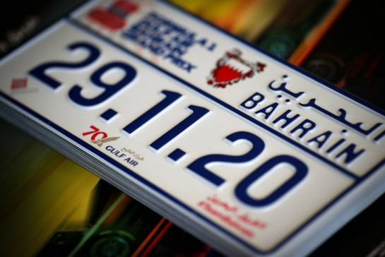 Circuit atmosphere - Bahrain Grand Prix souvenir registration plate.