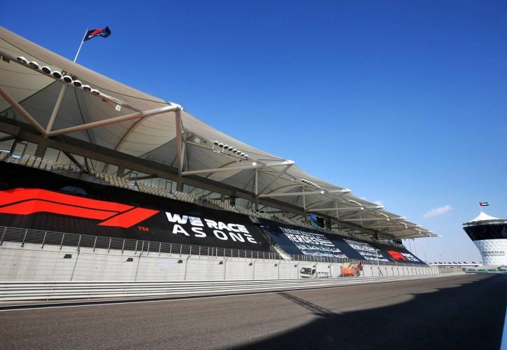Circuit atmosphere - Start / Finish Straight grandstand. 10.12.2020. Formula 1 World Championship, Rd 17, Abu Dhabi Grand Prix